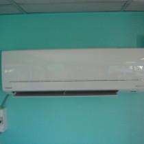climatisation Toshiba saran orléans
