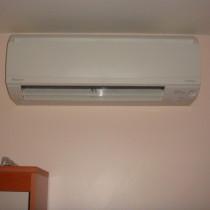 climatisation Daikin saran orléans